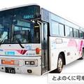 博多~別府をつなぐ観光列車・特急「ゆふいんの森」と、高速バスの比較