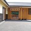 別府駅周辺:情緒ある共同浴場は、日帰り温泉におすすめ!