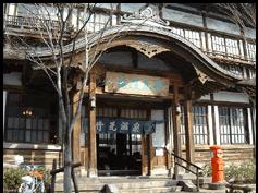 takegawara.png